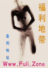 张开腿交保护费(性虐 黄暴H)